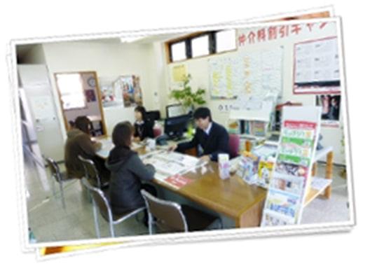 土地探しは株式会社オータニ不動産事業部にお任せ!